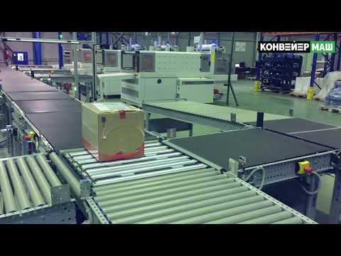 видео: Минисортировка на складе