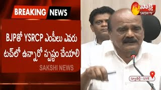 MP Reddappa Press Meet Over Sujana Chowdary Immature Words on YSRCP MPs | Sakshi TV