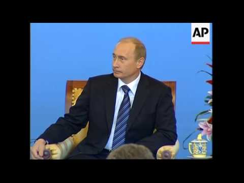 WRAP President Putin news conference on oil pipeline, Lavrov comments