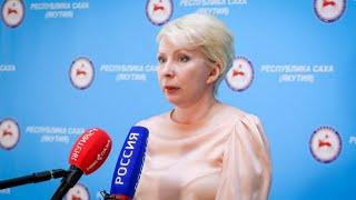 Брифинг Ольги Балабкиной об эпидемиологической обстановке в Якутии на 12 октября