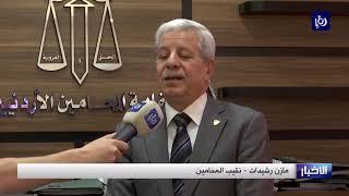 خبراء وقانونيون يؤكدون مخالفة التعديل الوزاري الأخير للدستور - (12-5-2019)
