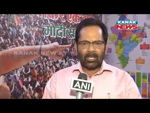 Mukhtar Abbas Naqvi Reaction On TMC And Political Violence Caused In WB