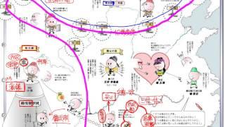 『神野の世界史劇場』付属CD全公開!(043 / 106) 唐王朝(第6代 玄宗皇帝)