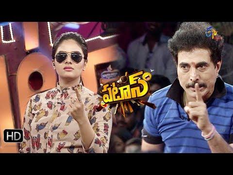 Patas | 27th October 2017 | Sathya Prakash | Full Episode 594 | ETV Plus