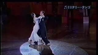 456 社交ダンス タンゴ ソロ競技(Ballroom Dance Tango)2006年第27回日本インター