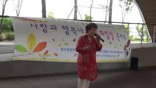 가수 채영희 20190601 사랑과 행복나눔 문화힐링 …
