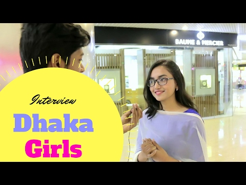 Awkward Interview with DHAKA GIRLS ( Valentine's Day Special | ভালোবাসা দিবস 2017) Al Numan Official
