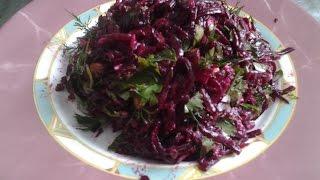 Салат для ПОХУДЕНИЯ витаминный из свёклы.яблока,чернослива,орехов и др.