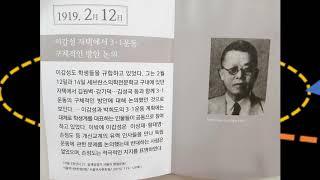 서울 도서관 100주년 기념, 대한독립만세