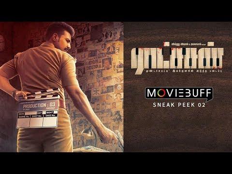 Ratsasan - Moviebuff Sneak Peek 02 |...
