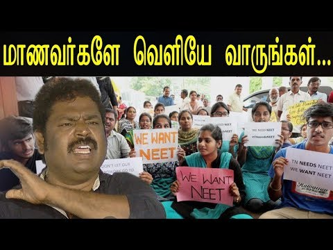 Tamil Live News: Student Come Out of your Class Rooms Let Us Gather for Anitha - Va Gaouthaman