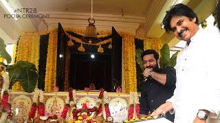 ntr28launch pooja ceremony    jr ntr pawan kalyan trivikram srinivas    production no 5