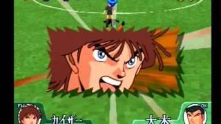 Captain Tsubasa Same Shoots