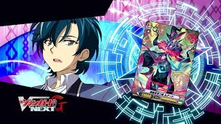 [Sub][TURN 45] Cardfight!! Vanguard G NEXT Official Animation - Special Training with Kanzaki