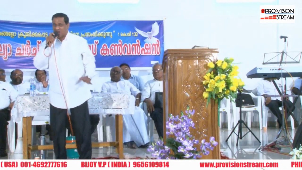 Athulya  Convention- 2017  |  Message by :  Pastor  B. Monachan