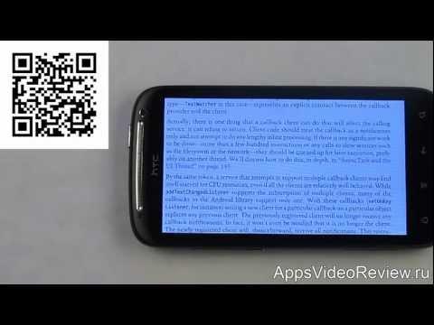 EBookDroid - читалка книг в форматах PDF, DjVu, XPS, cbz,cbr