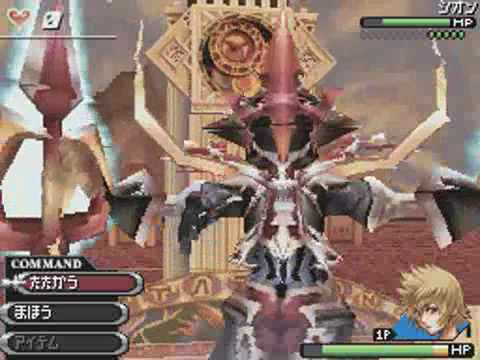 Kingdom Hearts 358/2 Days - Roxas VS Xion Final Form - Twilight ...