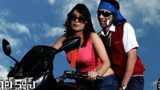 Special Class Movie Teaser - Harish - Ananya Thakur