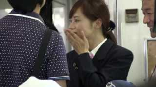 田野口駅から9列車16000系千頭行きに乗り込んできた、癒し系鉄道アイド...