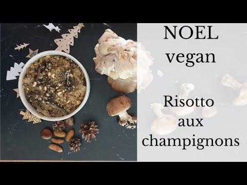 noel-vegan-risotto-aux-champignon,-facile,-économique-et-conviviale-!🎄🎄🎄