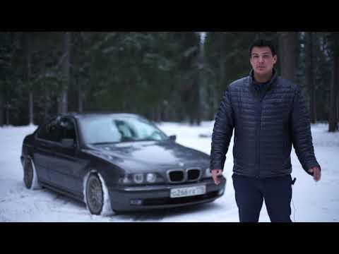 BMW 5 рка за 200 ТЫСЯЧ РУБЛЕЙ \ МОЯ е39