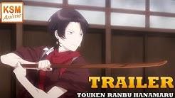 Touken Ranbu Hanamaru Vol1 - Trailer (Deutsch)