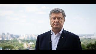 Коментар Петра Порошенка щодо проєкту підозри, який проти нього склали в ДБР
