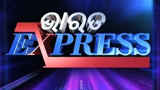 Bharat Express 9 April 2021 | ଭାରତ ଏକ୍ସପ୍ରେସ | Odisha TV