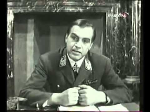 Кинофильм Моабитская тетрадь. 1968 год.