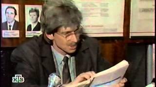 Весёлые ребята - 1989. План по очистке страны.