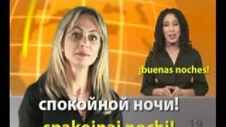 RUSO - SPEAKIT! - www.speakit.tv - (Curso de Video) #54007