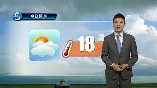 早晨天氣節目(12月12日上午7時) - 科學主任蔡子淳
