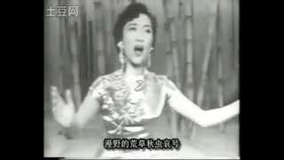 1959 年10 月,香港藝人葛蘭首次在美國電視上露面,與日本著名的歌影藝...