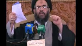 44-شرح دعاء مكارم الأخلاق 1-ح6