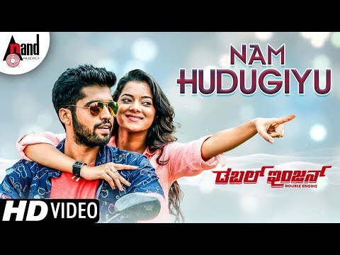 Double Engine | Nam Hudugiyu | Kannada HD...