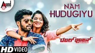 Double Engine | Nam Hudugiyu | Kannada HD Song 2018 | Priyanka Malnad | Ashok | Veer Samarth