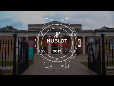 HUBLOT - DESIGN PRIZE 2017