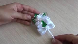 Бутоньерка для жениха своими руками. Мастер-класс. - Видео от ElenaDi Handmade