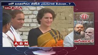 BJP Situation worsens After 6th Phase of Lok Sabha Polling | ABN Telugu
