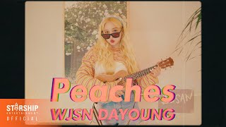 Peaches Covered by 우주소녀 다영 (WJSN DAYOUNG)