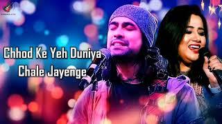 Dil Lauta Do (LYRICS) - Jubin Nautiyal, Payal Dev | Sunny K, Saiyami K | Kunaal V | Navjit B |