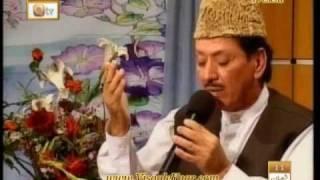 URDU NAAT(Khula Hai Sabih)QARI WAHEED ZAFAR.BY Visaal