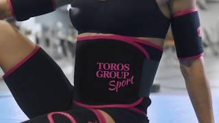 Пояс для похудения. Спортивные бандажи Торос-Груп Спорт