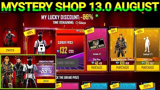 Free Fire New Event Mystery Shop August 2021   Free Fire Mystery Shop 13.0 Date In India August 2021