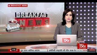 English News Bulletin – Nov 16, 2017 (8 am)