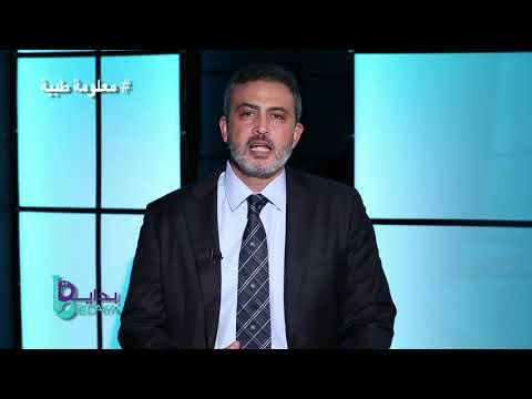 كيفية احتساب الحمل بعد الحقن المجهرى مع د. اسماعيل ابو الفتوح – معلومة طبية