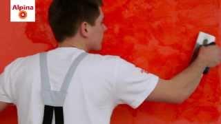 Alpina Marmor Effekt    (Декоративная штукатурка)