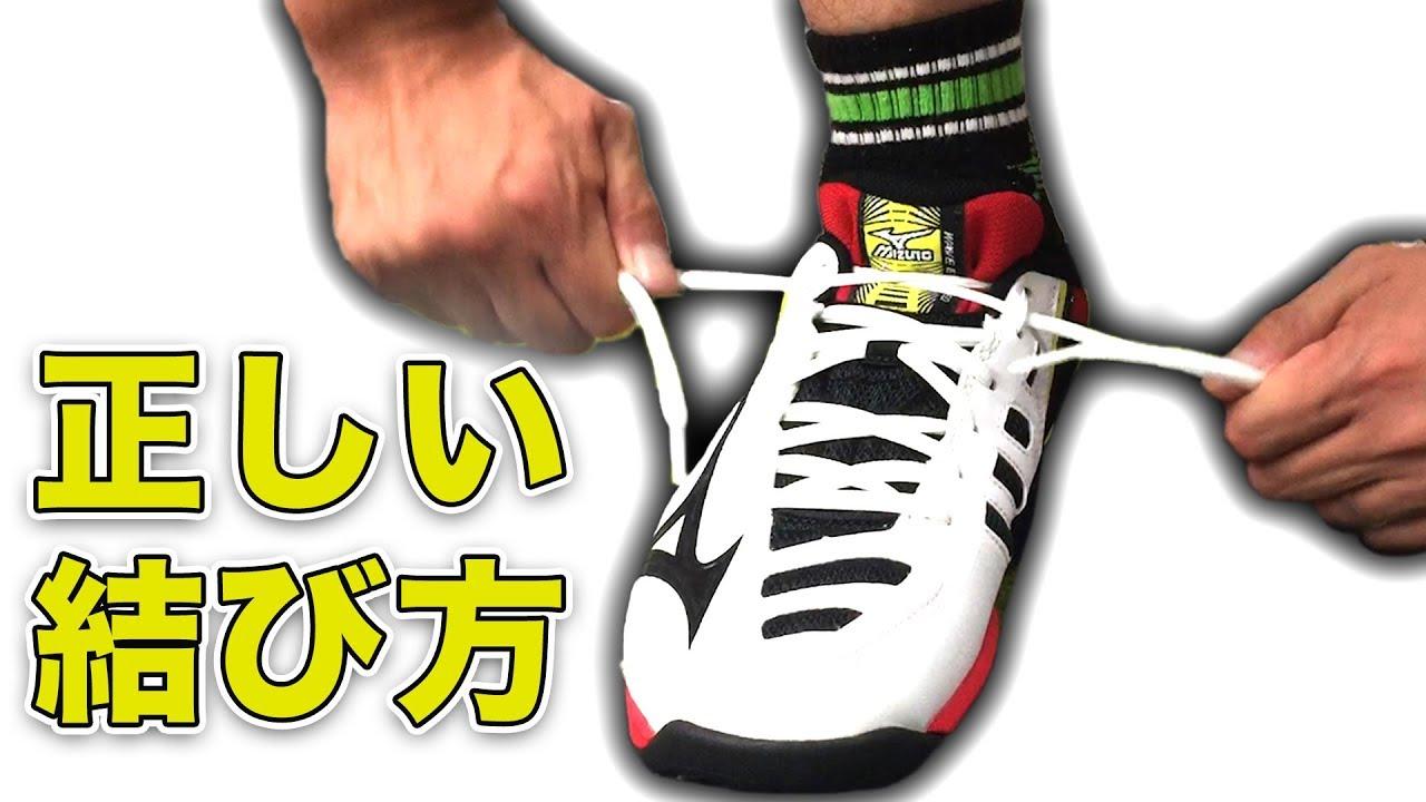 あさ イチ ほどけ の ない 紐 結び方 靴