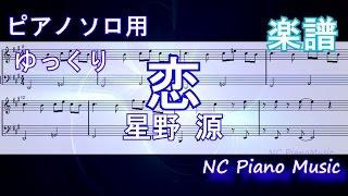 リスエストの多かった楽譜です。最初は片手ずつ、ゆっくり版↓で練習しま...