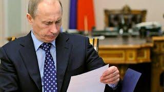 Письмо Владимиру Путину от Татьяны из Ушлепинска